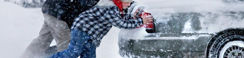 Как не застрять зимой на дороге